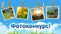Где можно накрутить фотоконкурс в Одноклассниках