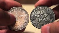 Что нужно знать о коллекционировании монет