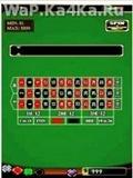 Flash игра Astraware Casino