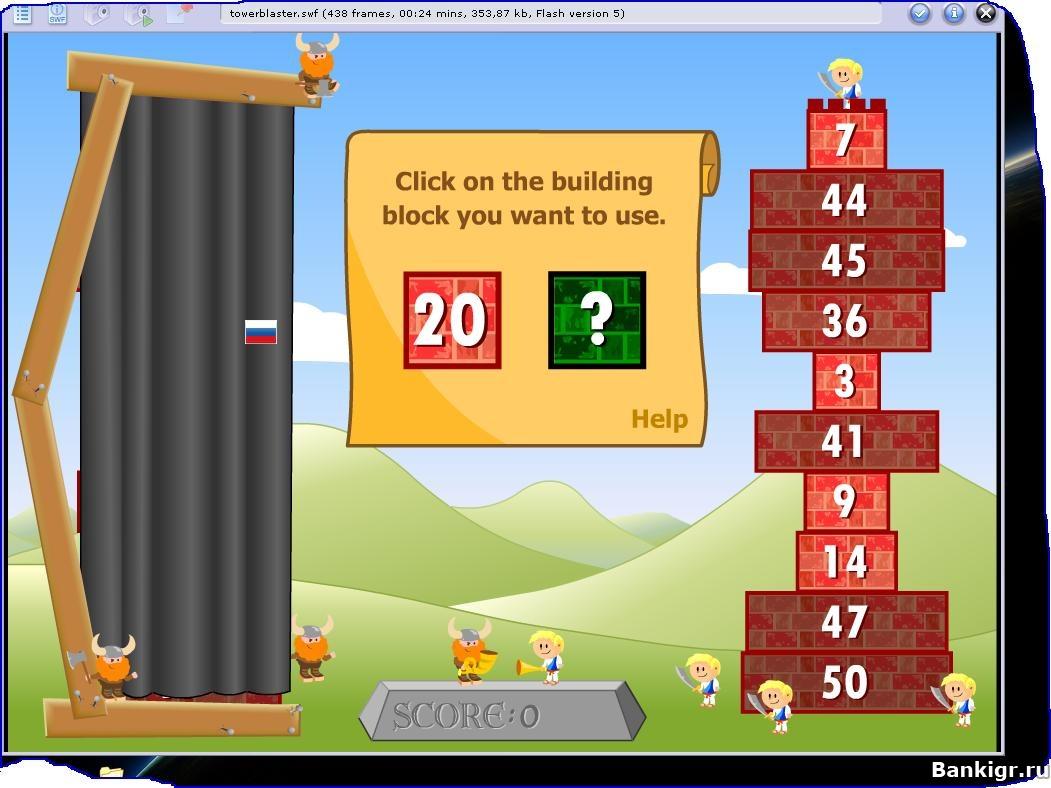Защита башни - Игры онлайн