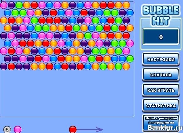 Игра шариковый обстрел