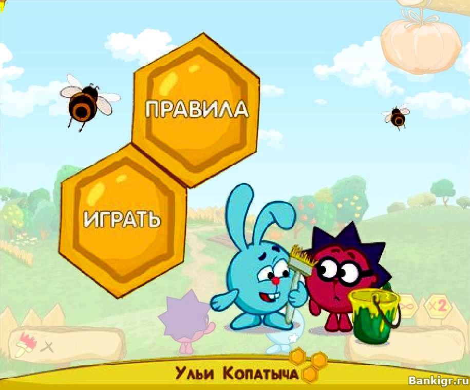 Раскраски для детей играть онлайн бесплатно