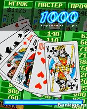 Татьяна карточні ігри на двох квартир Норильске