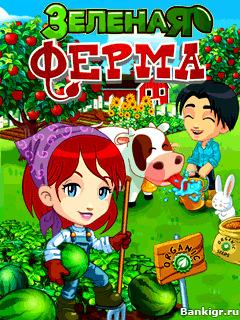 Бесплатно играть в игры виртуальная ферма