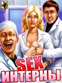 Сиграть в игру секс фото 620-419