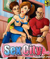 Игра безопасный сексо