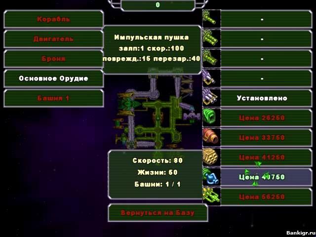 Убойный Космос 2