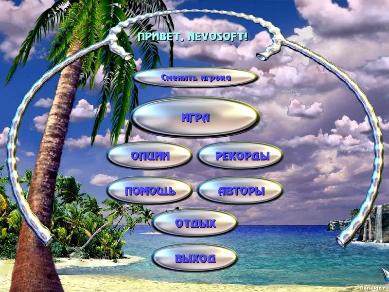 Flash игра Аквабол скриншот 2