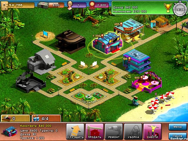 Flash игра Путь чародея скриншот 1