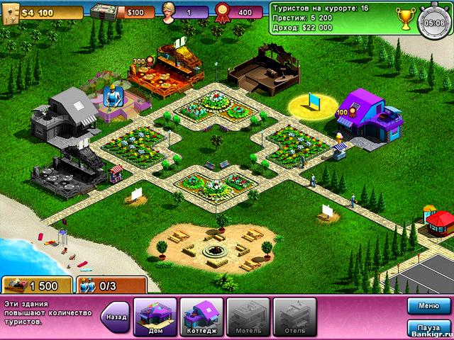Flash игра Путь чародея скриншот 2