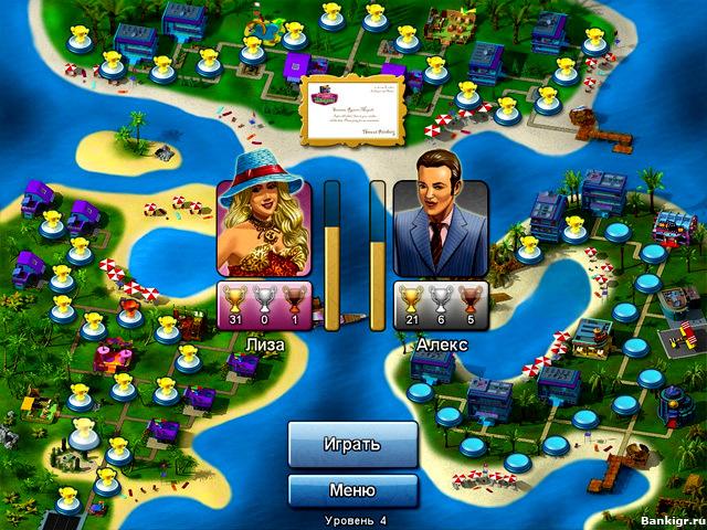 Flash игра Путь чародея скриншот 3