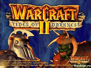 Flash игра Варкрафт 2 (Warcraft 2) скриншот 1