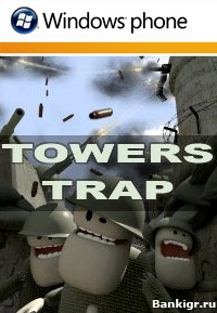 Towers trap 1 6