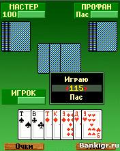 Poker автоматик